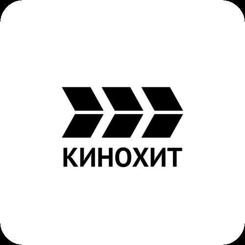 Kinoxit