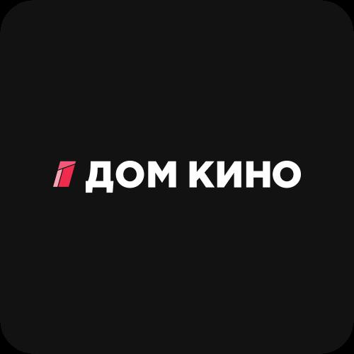 Dom Kino