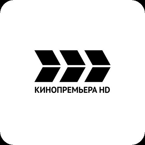 Kinopremyera HD