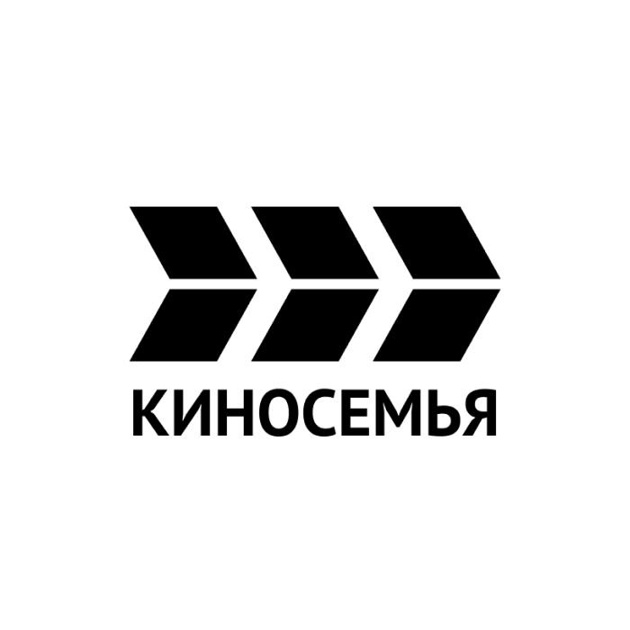 Kinosemya